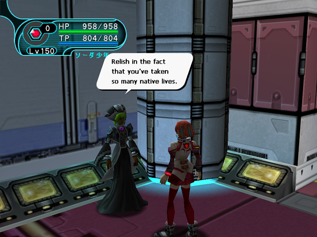 Phantasy Star Online - Ephinea - Speaking with Lilith, the Hunter's Boost Road NPC