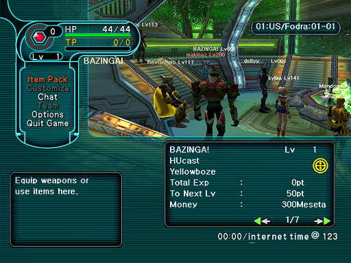 Phantasy Star Online - Lobby - A HUcast accesses the main menu of the game