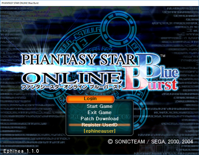 Phantasy Star Online - Ephinea - Selecting Register UserID from the title screen