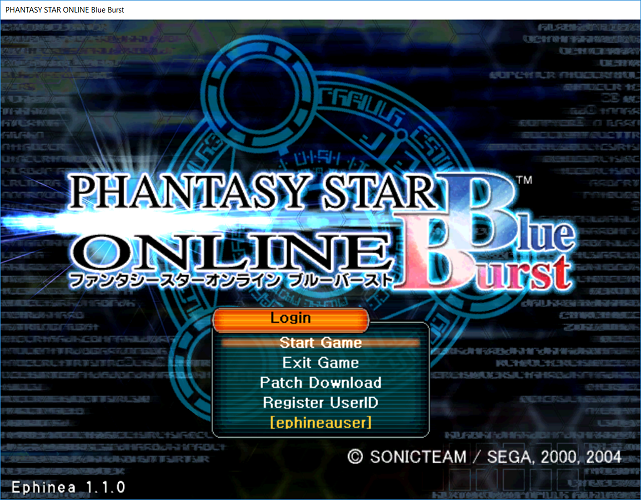 Phantasy Star Online - Ephinea - At the title screen.